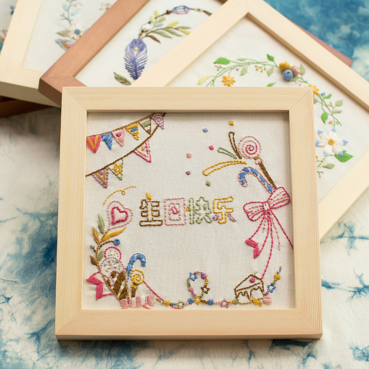 王的手创 手工制作diy欧式刺绣布艺材料包生日礼物定制送闺蜜情侣