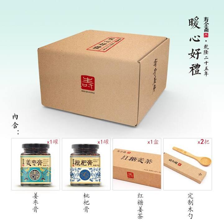 包装 包装设计 设计 箱子 720_720