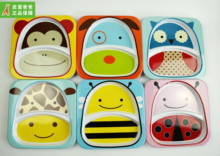 美国skip hop卡通动物宝宝餐盘儿童餐具