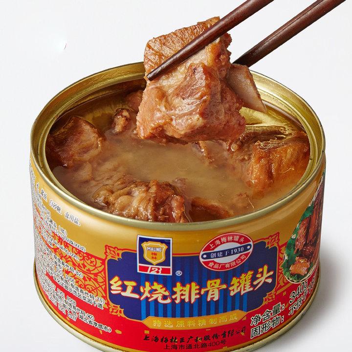 上海特产梅林红烧排骨罐头340g