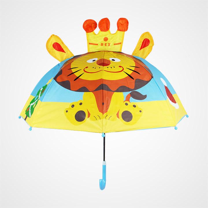可爱卡通儿童晴雨伞