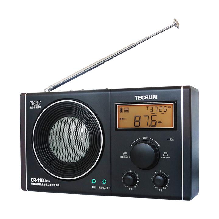 tecsun/德生cr-1100dsp收音机