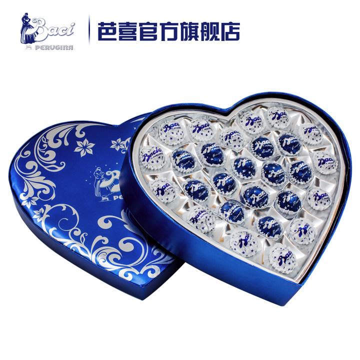 巧克力心形礼盒,心形的包装设计,许诺一生一世的白昼黑夜,白色是你