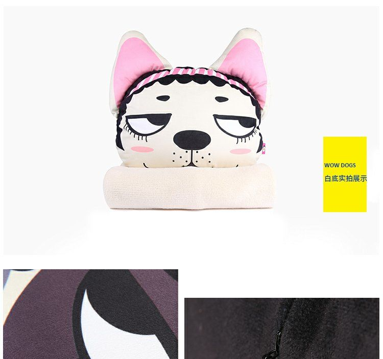 品牌 carihome 抱枕枕靠类型 靠垫被 货号 呜呜狗头像抱枕 颜色分类