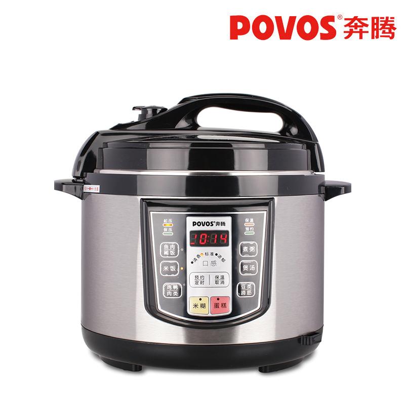 奔腾(povos)电压力锅 ln519 5l 智能预约 不锈钢