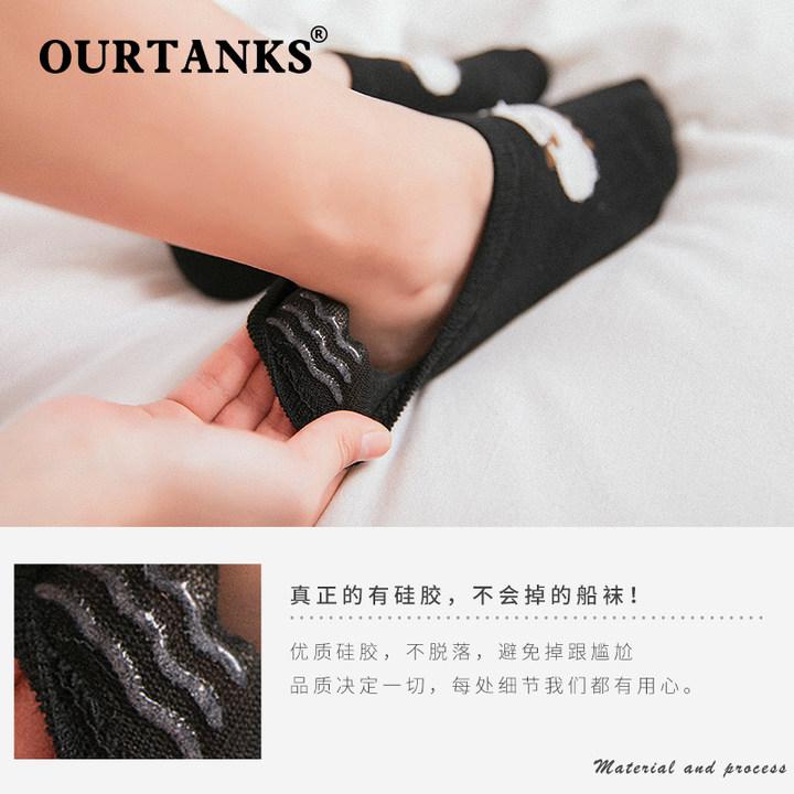 春夏季袜子女士可爱短袜薄款硅胶防滑浅口隐形船袜低帮学院风短筒