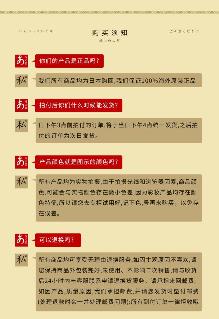 【现货】日本白崎八幡宫学业成就考试御守钥匙扣书包挂件开光护符