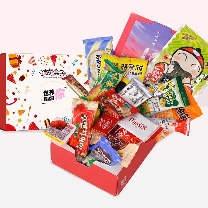 疯兔盒子惊喜对话版 进口零食礼盒包养你送女友定制零食大礼包