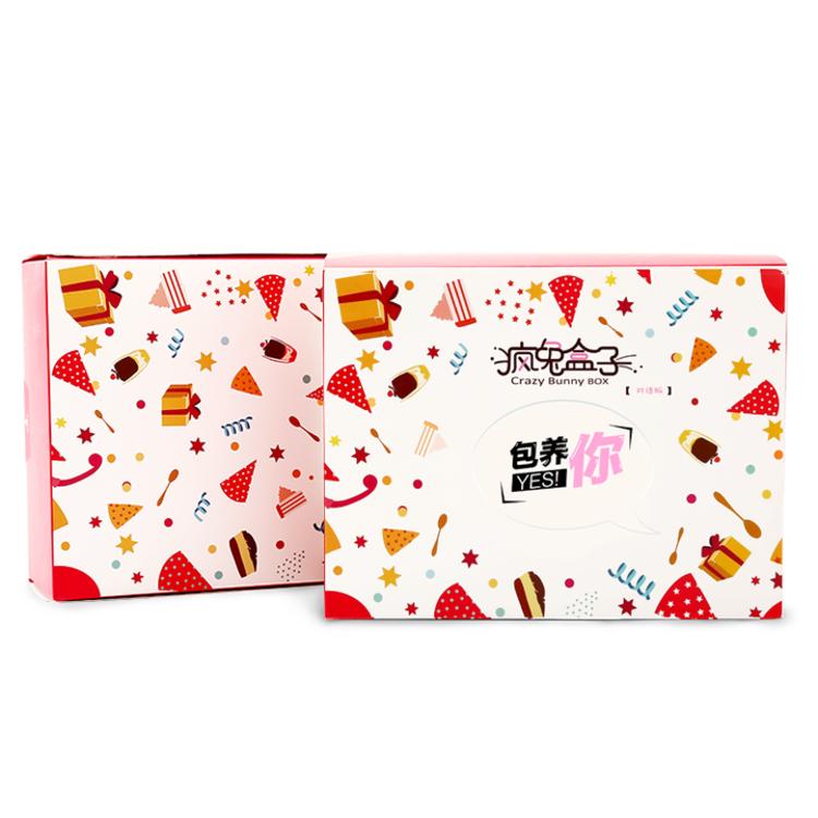 """用情话感动你爱的TA,聚会气氛担当:会""""爆炸""""的零食礼盒!"""