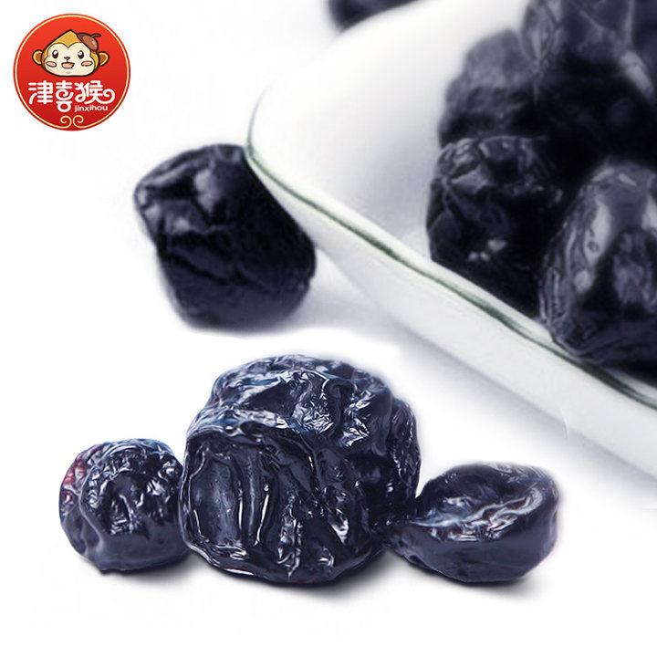 【津喜猴_蓝莓干120g】蓝梅果干办公室休闲零食蜜饯特产 罐装