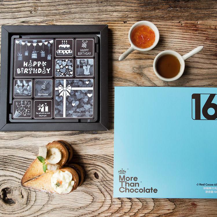 生日就要送祝福巧克力,拒绝平庸!200元以内的创意礼物在这里~