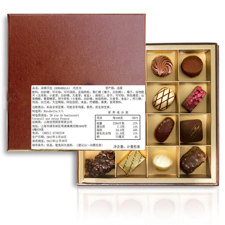 朵娜贝拉 法国进口纯可可脂手工巧克力16粒240g礼盒