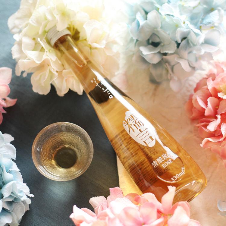 奔放浪漫的玫瑰花香,媲美冰酒的高颜值米酒,糯言清酿