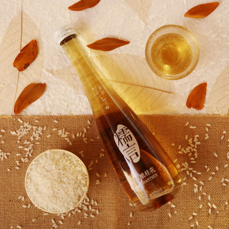浓浓桂花香配微甜米香,媲美冰酒的高颜值米酒,糯言清酿