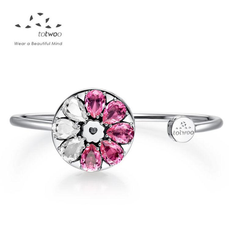 时尚蔷薇手镯,七夕粉色礼物清单 | 搞定够甜不腻的少女癌