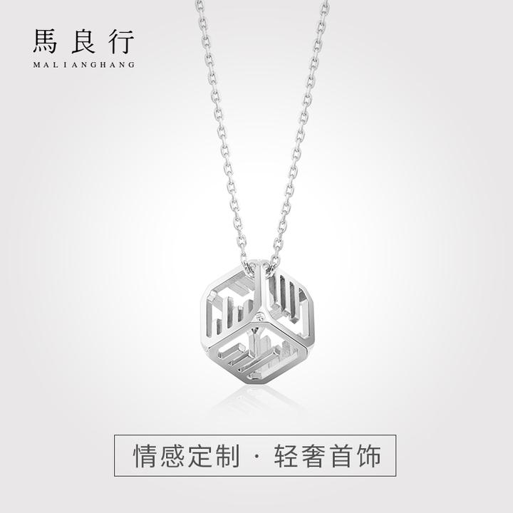 马良行定制 摩尔斯电码镶白锆石项链