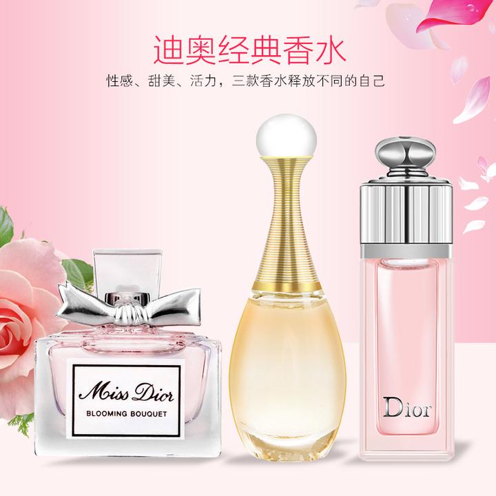 迪奥/dior香水小样 粉色魅惑 真我纯香 花漾甜心女士持久香水5ml