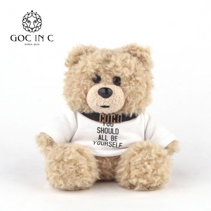 goc in c二代棒球熊移动电源
