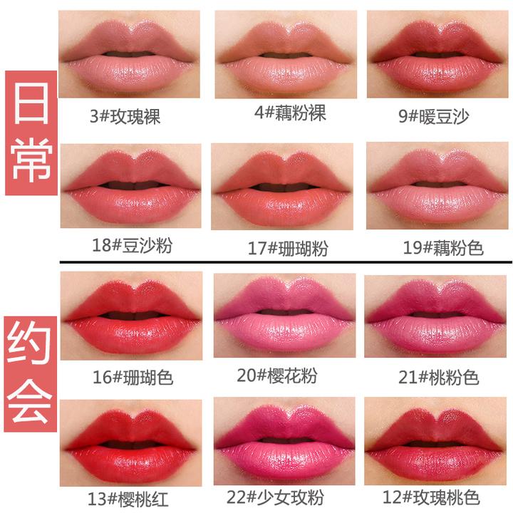 纪梵希禁忌之吻2017大理石口红唇膏n25/6号/16/11