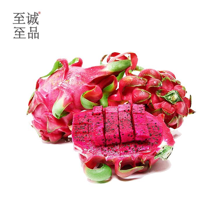 越南红心火龙果 进口直供 口感一级棒