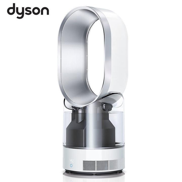 戴森 Dyson AM10 除菌加湿器