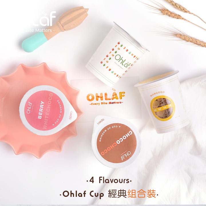 【超人气网红随身谷物】Ohlaf Cup经典4杯组合装