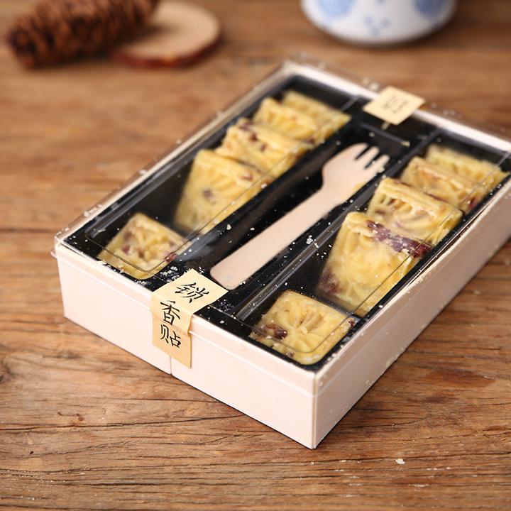 祥禾饽饽铺传统绿豆冰糕 手工制作抹茶红豆 清凉下午茶点190g*2盒抹茶/红豆各一盒 预售预计9月1日开始发货
