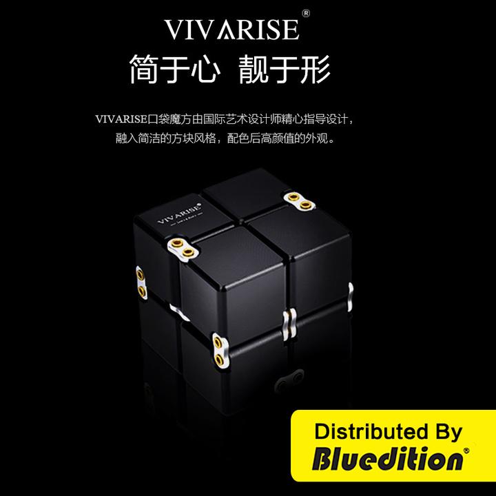原装Vivarise铝合金infinity无限cube口袋魔方减压抗焦虑发泄神器