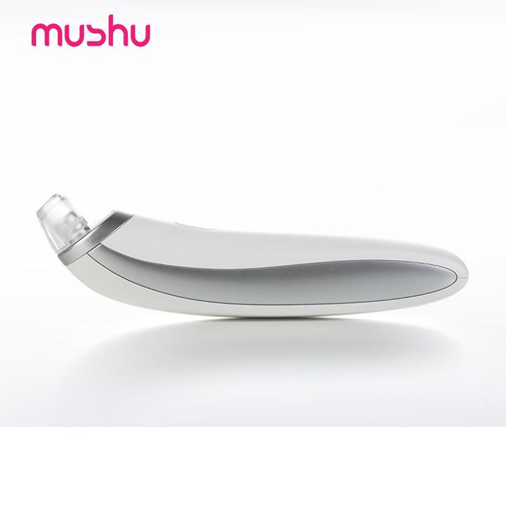 mushu木薯电动去黑头神器美容仪