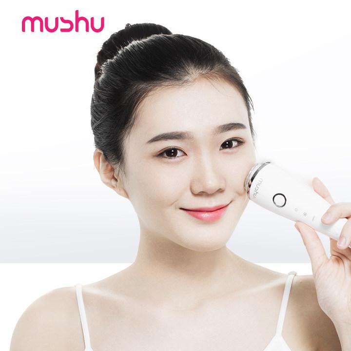 mushu木薯冷热焕颜仪导入提拉电子美容仪