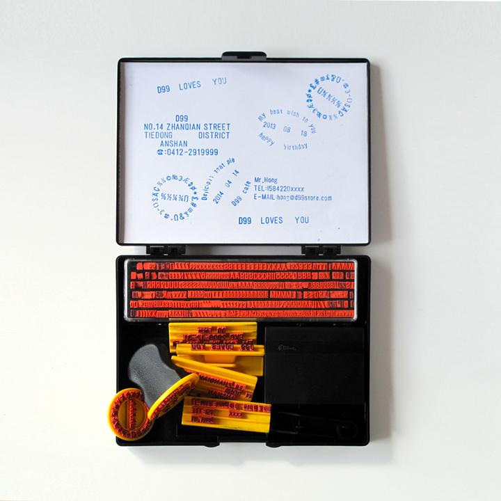 现货台湾Shiny活字印章套装创意DIY印章个性印章套装台湾制造