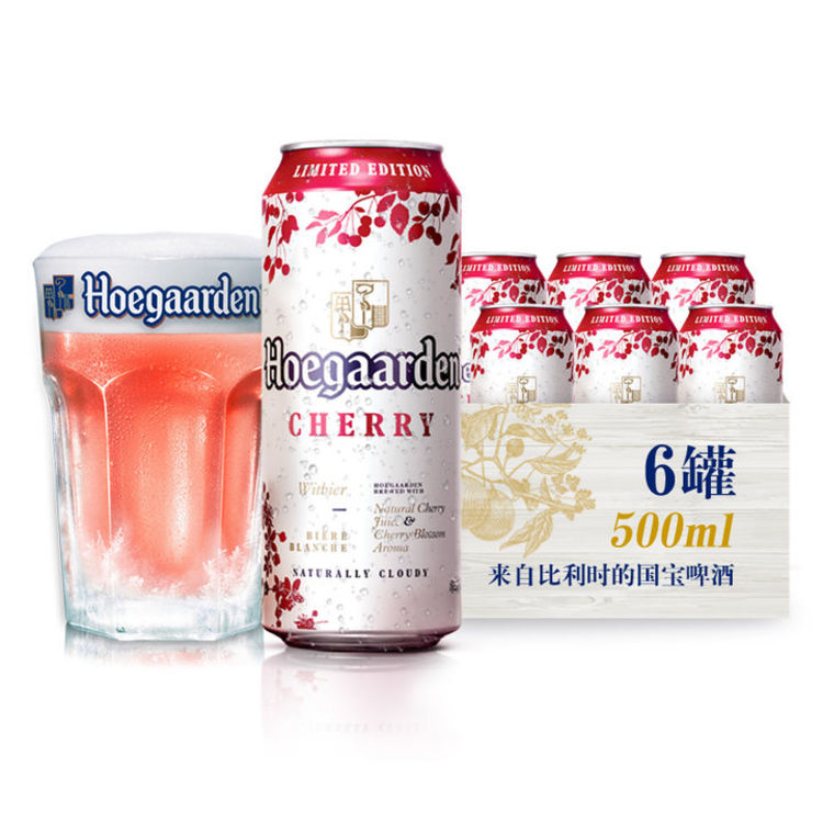 Hoegaarden福佳樱之春啤酒500ml*6听
