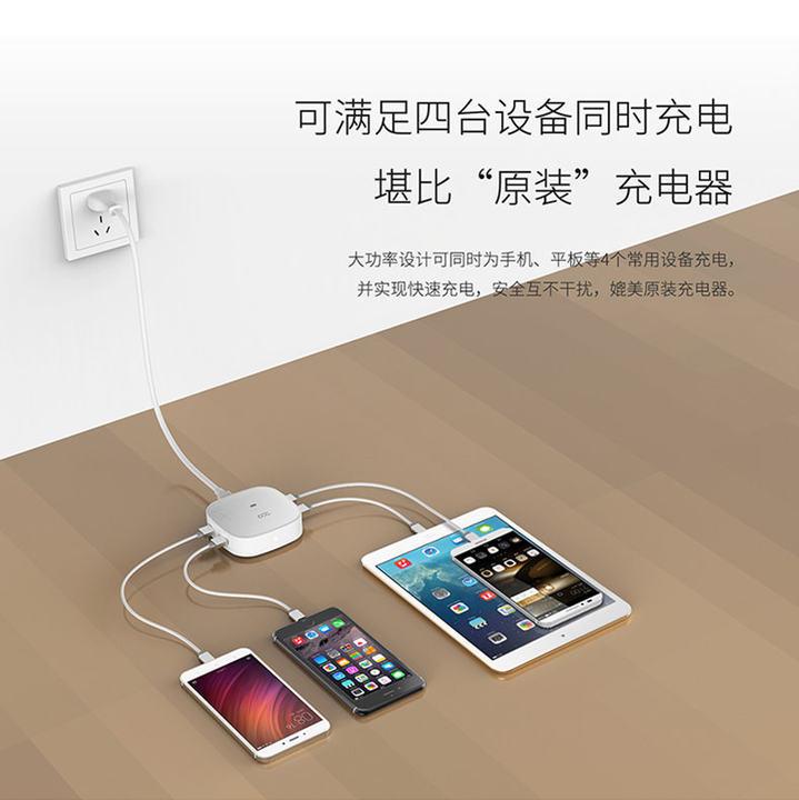 实智 C1多功能智能台灯床头灯悬浮LED护眼多口USB充电