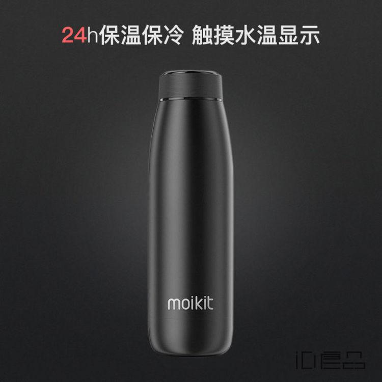 Moikit麦开智能随行杯seed不锈钢便携真空保温保冷杯水温监测水杯