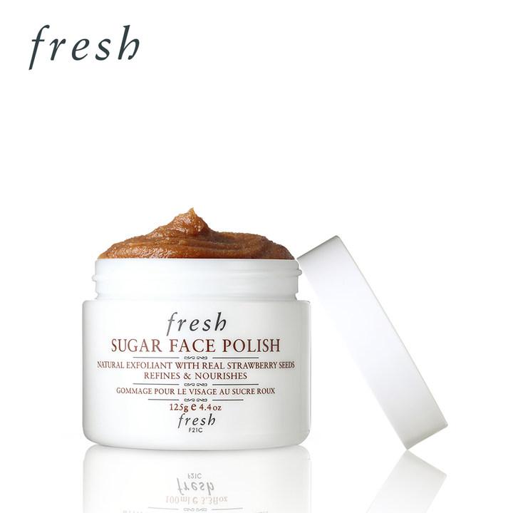 Fresh馥蕾诗澄糖亮颜磨砂面膜125g 黄糖面膜温和滋养 调理角质