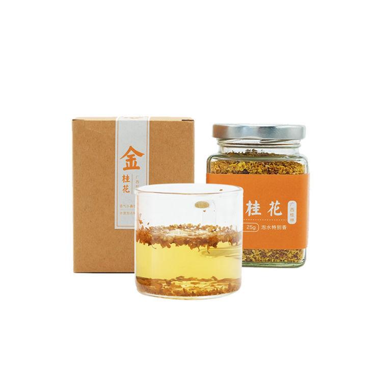 金黄的桂香 惬意满满,自营双11|国产零食之光,低至11.11!