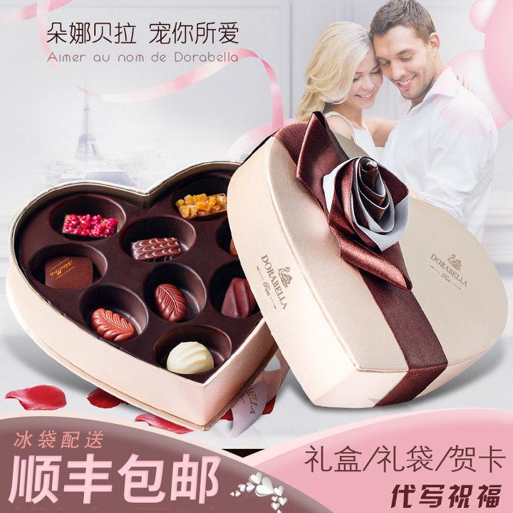 朵娜贝拉法国进口巧克力心形9粒装
