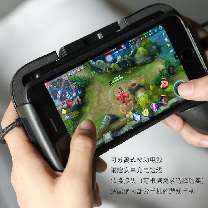 移动电源4000毫安  充电宝苹果安卓通用 王者荣耀手机游戏手柄