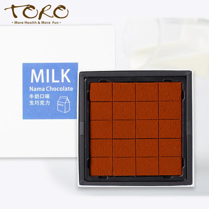 toro 草莓生巧克力礼盒装 送女友情人节
