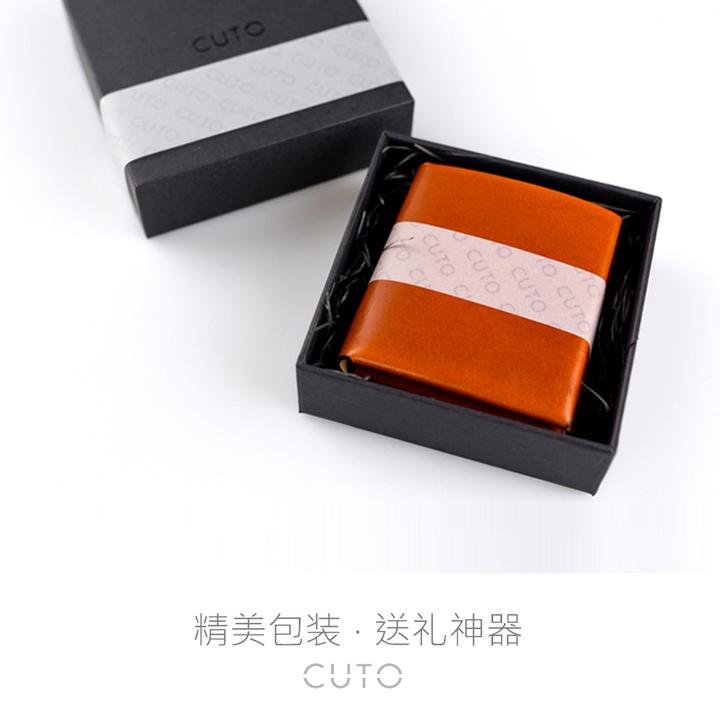 CUTO男士钱包短款真皮正品头层牛皮简约迷你原创纯手工定制小钱包