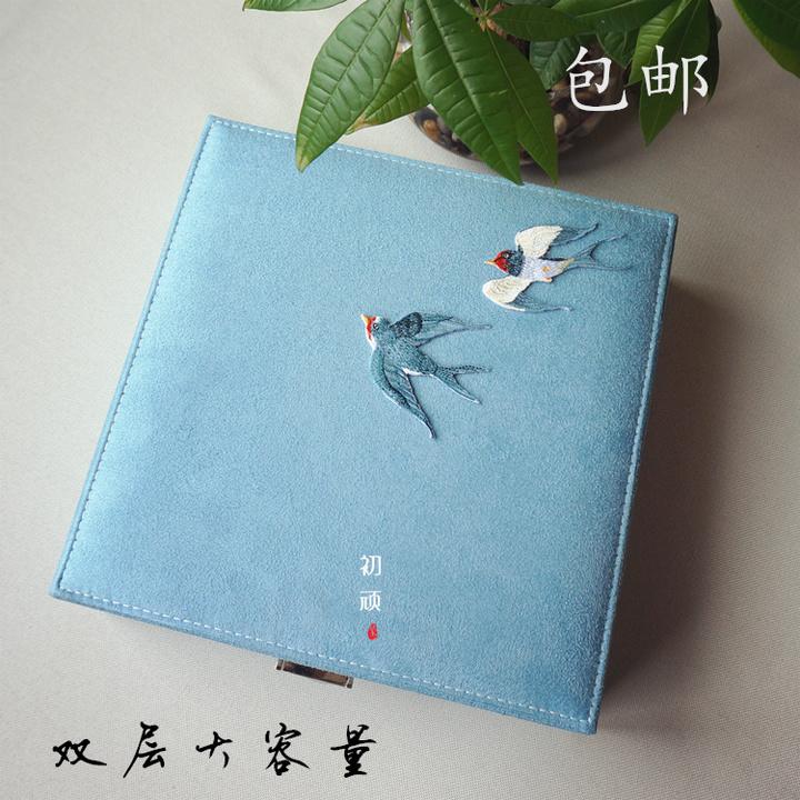 燕燕于飞 中式生活美学复古绣花首饰盒 带锁收纳盒