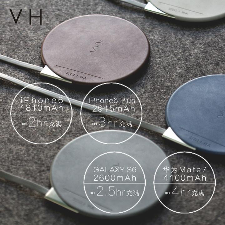 VH「及」iPhone X苹果8充电底座(安卓苹果7配合贴片使用)