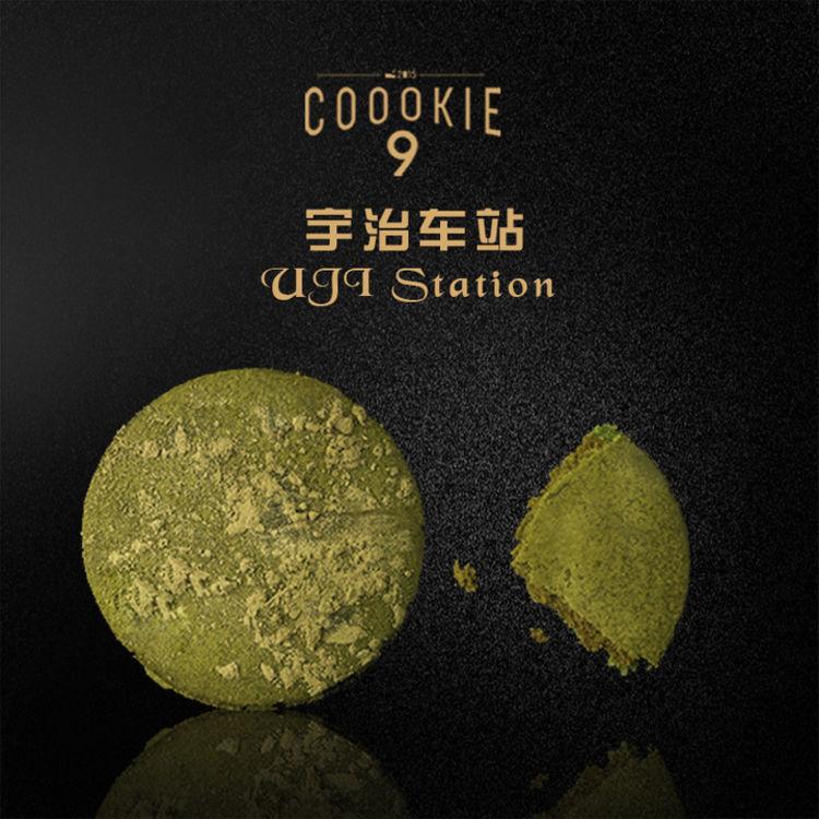 日本抹茶粉 明星商品,高颜值的美味,网红coookie9曲奇礼盒