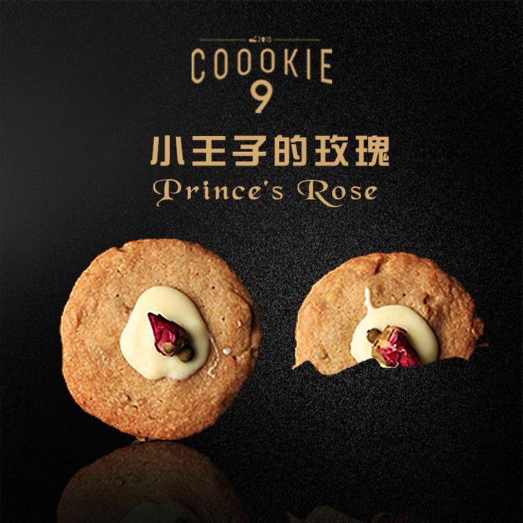 情侣间的最好礼物,饼干界爱马仕,新年送礼倍儿有面︳限时折扣