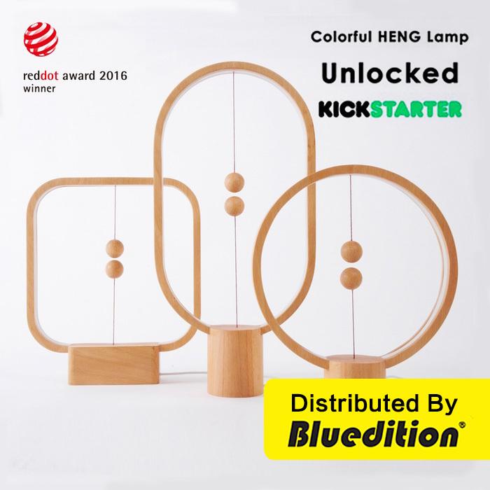 Heng Balance衡智能平衡灯