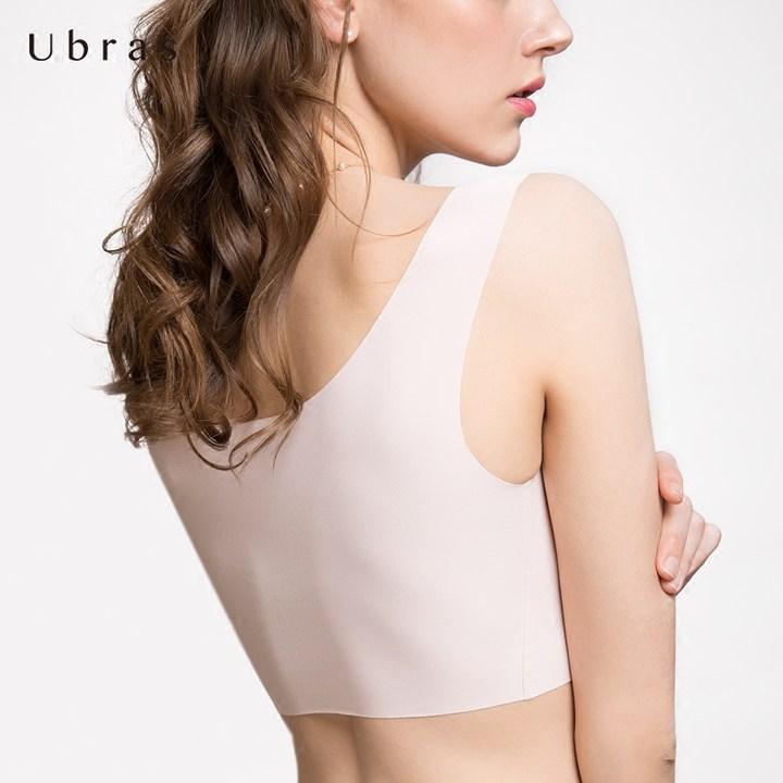 Ubras旗舰店 通勤莫代尔混棉无钢圈文胸薄款运动无痕内衣