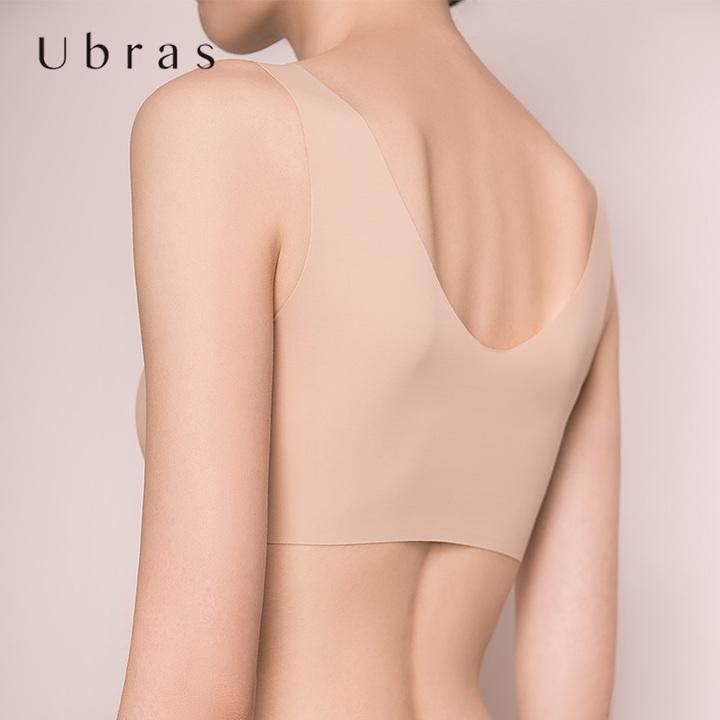 Ubras旗舰店 深V版无痕内衣日本技术无钢圈零束缚睡眠文胸