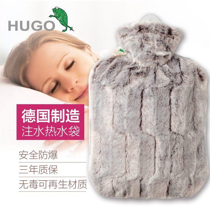 德国原装进口HUGO时尚长毛绒外套防爆热水袋防漏充注水暖手宝