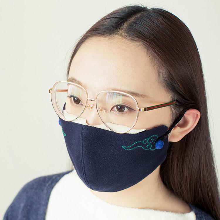 王的手创 《雾空》防哈气保暖棉麻口罩纯手工刺绣冬季防雾霾原创