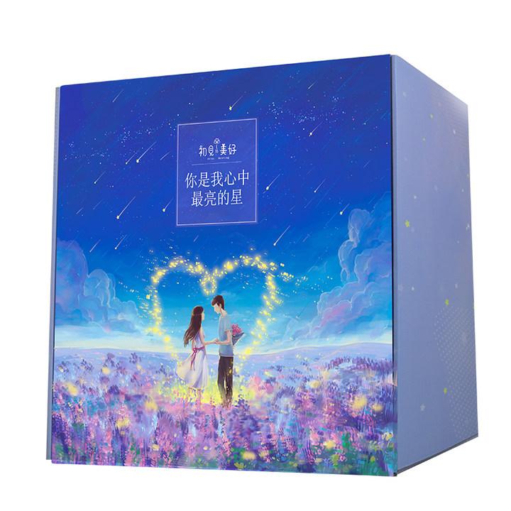 初见 夜空中的星 零食大礼包 超大创意组合礼盒